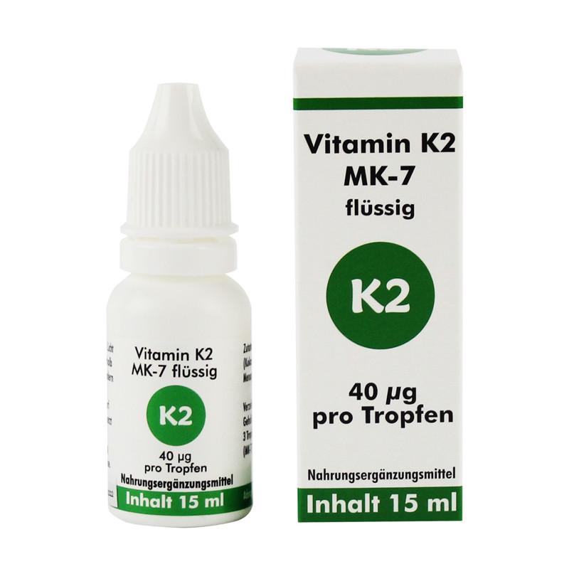 德粒美維生素K2 的圖片